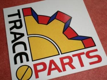 Logo d'un logiciel d'aide à la conception mécanique par ordinateur